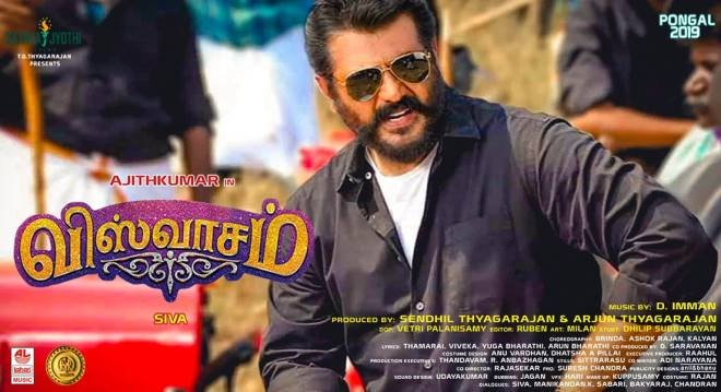 Due To Continuous Houseful Shows With Full Packed Family Audiences And Fans We R Not Releasing Any Of The Movies On Feb 1. #Viswasam Still Holds Our BO Records And Nearing Its 25th Day. This Is A Real Achievement..!!😎Thanks To @SathyaJyothi_ @directorsiva @kjr_studios 💥💥💥