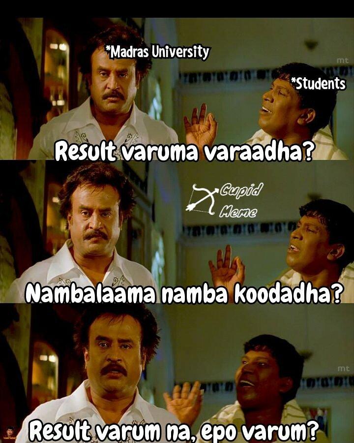 Cupid Meme A Twitter Result Alaparigal Madrasuniversity