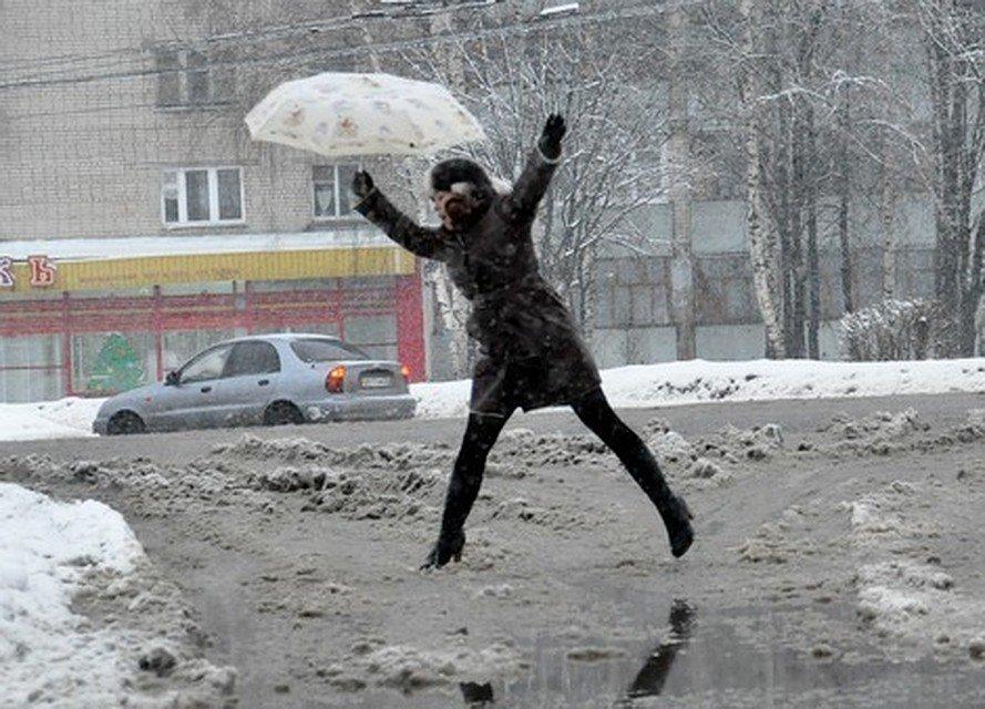 Прикольные картинки про дождь зимой