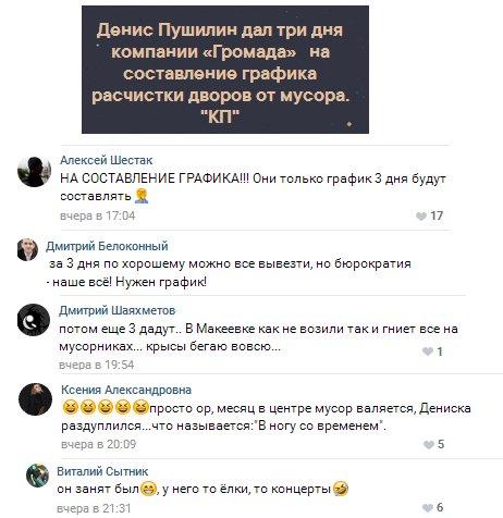 """Донецкие террористы заявили о задержании трех """"агентов СБУ"""" - Цензор.НЕТ 1823"""