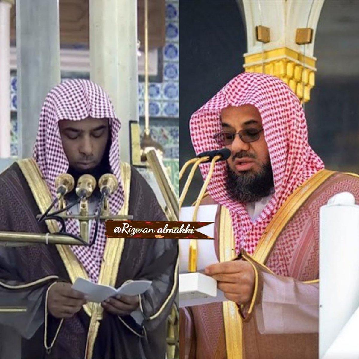 Sheikh Shuraim