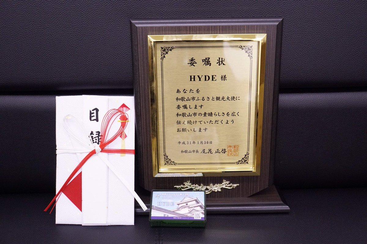 Hydeさんの投稿画像