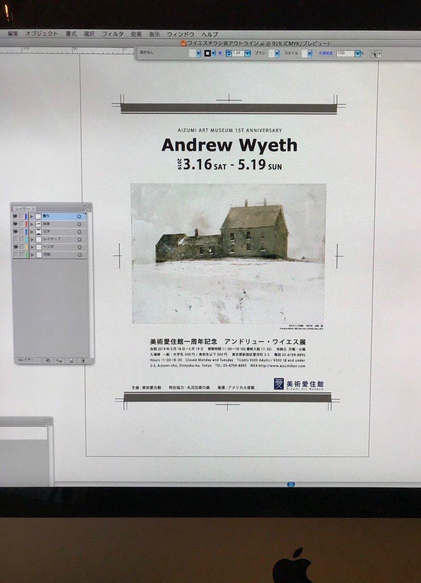 美術愛住館 Aizumi Art Museum (@aizumi_museum)   Twitter
