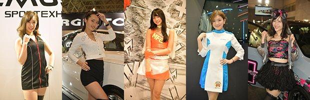 東京オートサロン2019 スペシャルギャラリー(第5弾)を掲載! http://bit.ly/1HEWr7I #TAS2019 #東京オートサロン