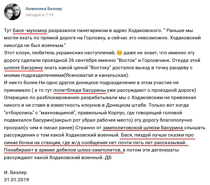 """Донецкие террористы заявили о задержании трех """"агентов СБУ"""" - Цензор.НЕТ 8816"""