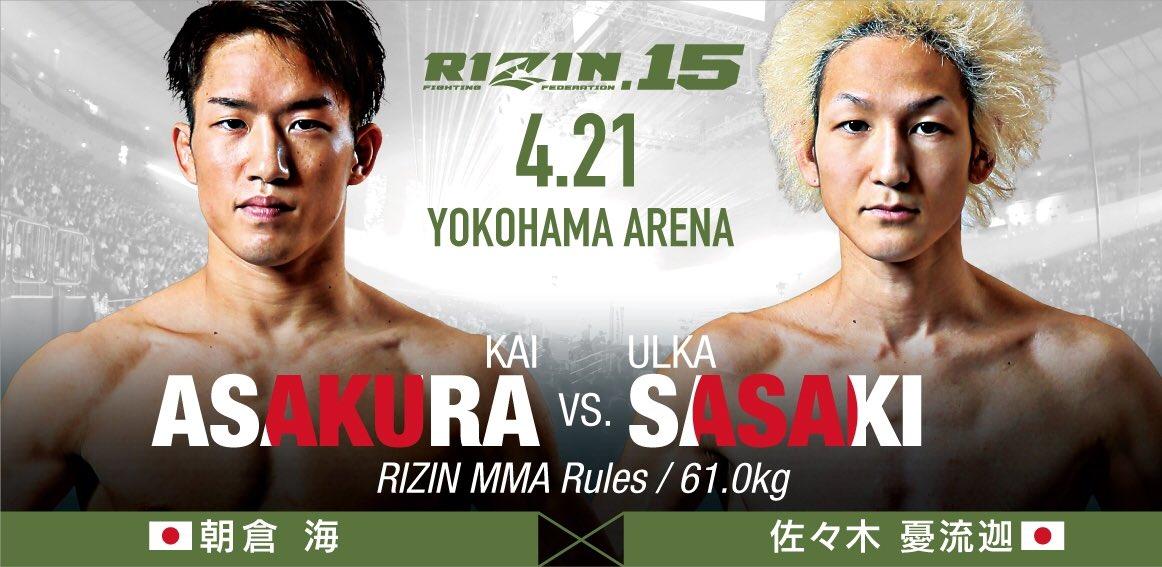 Rizin 15 - Yokohama - April 21 (OFFICIAL DISCUSSION) DyONMhnUcAEsIxJ