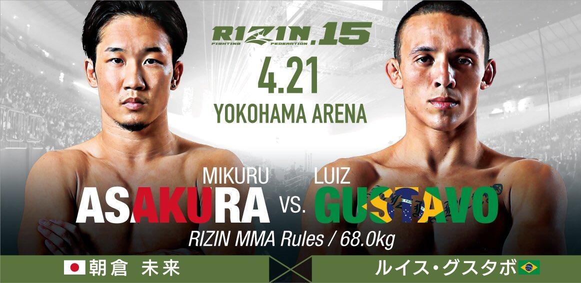 Rizin 15 - Yokohama - April 21 (OFFICIAL DISCUSSION) DyONRxVVYAAPOaN