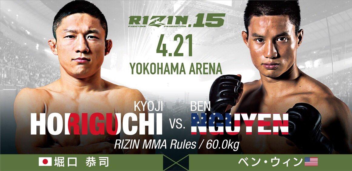 Rizin 15 - Yokohama - April 21 (OFFICIAL DISCUSSION) DyONWoMUYAAxuWJ