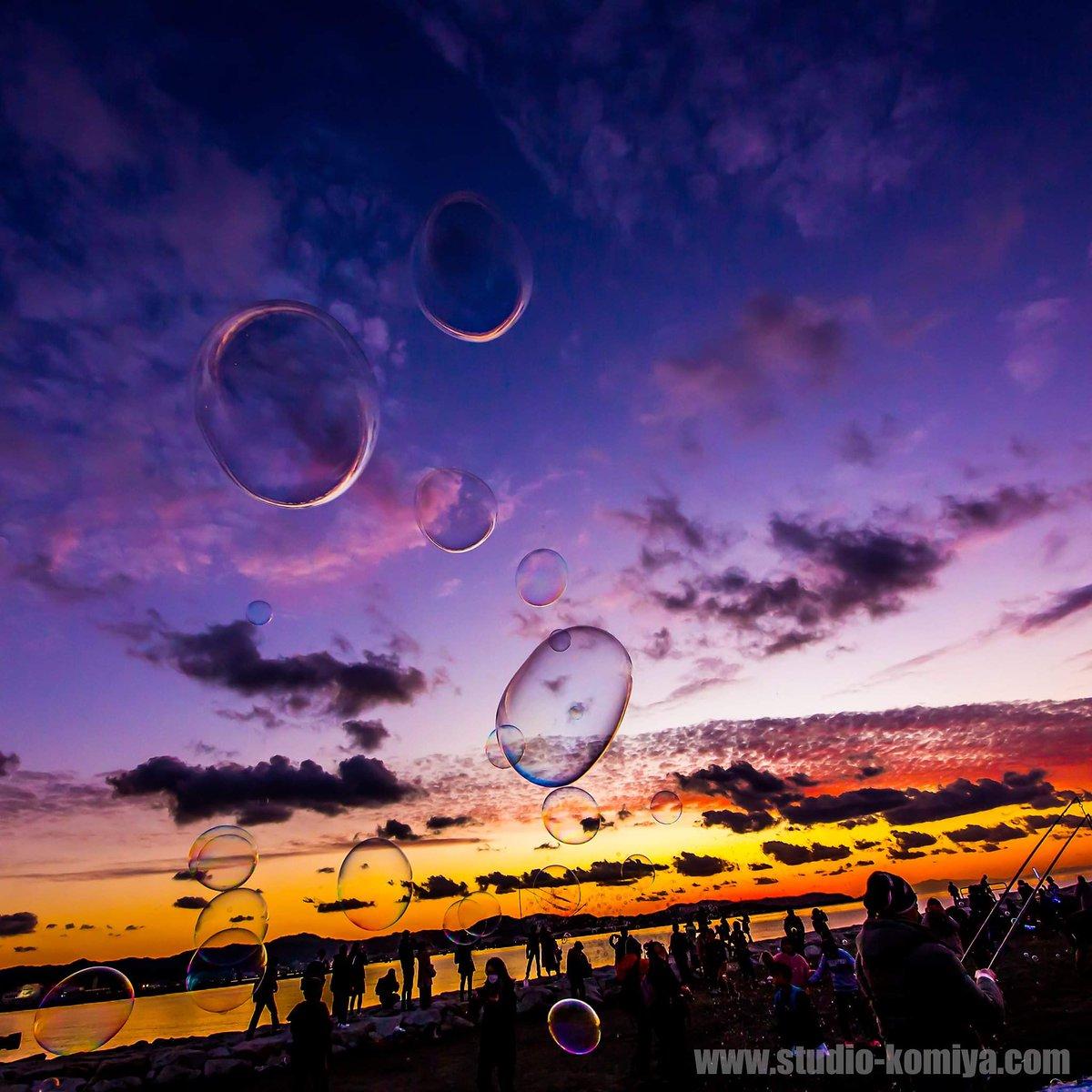 はぁー。  きれいな夕焼けが恋しいな。  きれいなせかいがみたいんだ。  土曜日の虹ヶ浜…晴れろー!  わーわーわー‼️ https://t.co/NFWZ98qfwz
