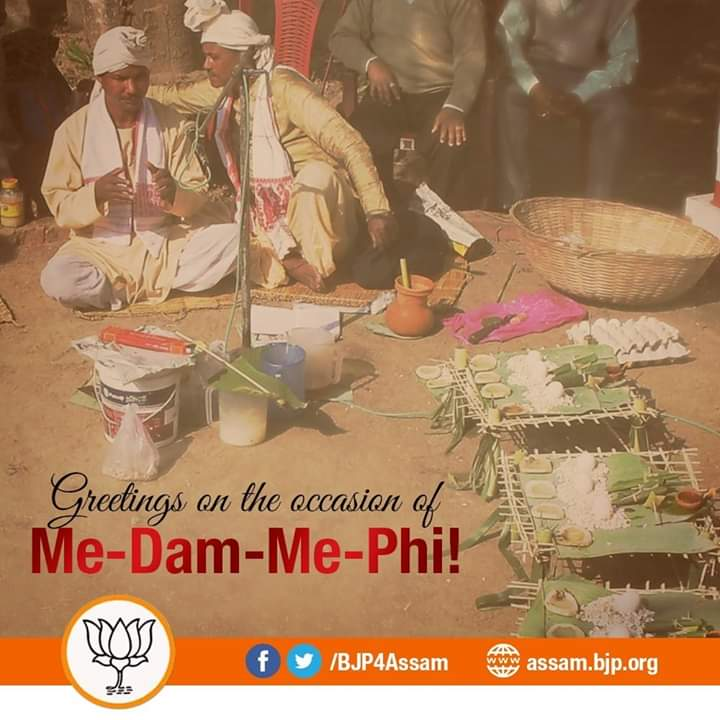 Happy Me-Dam-Me-Phi to all our Tai Ahom brothers and sisters! May our forefathers and their wisdom continue to guide our lives on this holy occasion. #HappyMeDamMePhi #Assam #BJP4Assam #Ahom