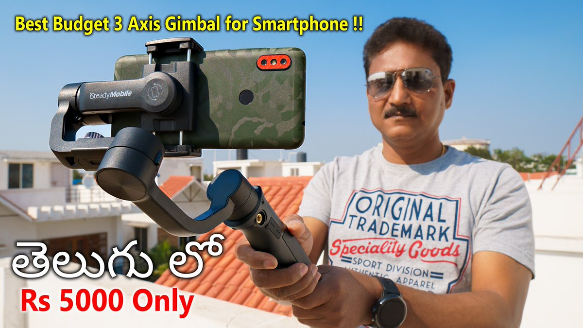1075947b0de2 ...  smartphone  videography  cinematography  unboxing    review  watch the   video on my  youtube  channel in  telugu Link in Bio .pic.twitter.com Av8ccnaIBR