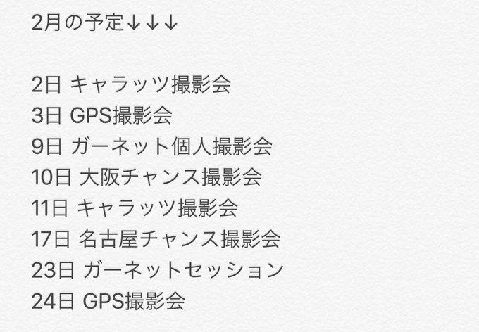 グラビアアイドル高橋美憂のTwitter自撮りエロ画像51