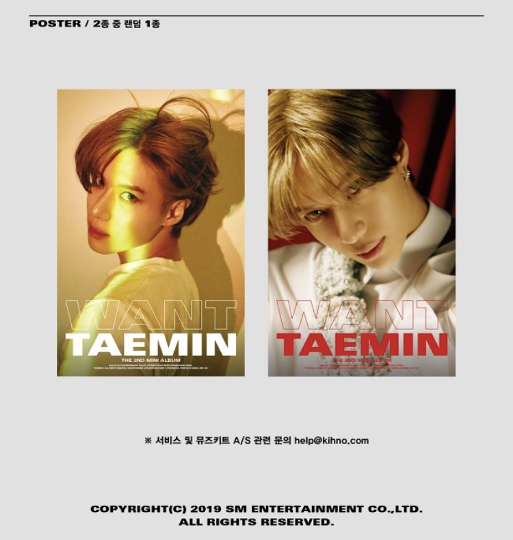 OFFICIAL] ✣ TAEMIN ✣ // ⌜ WANT⌟ \\ 2nd Mini Album