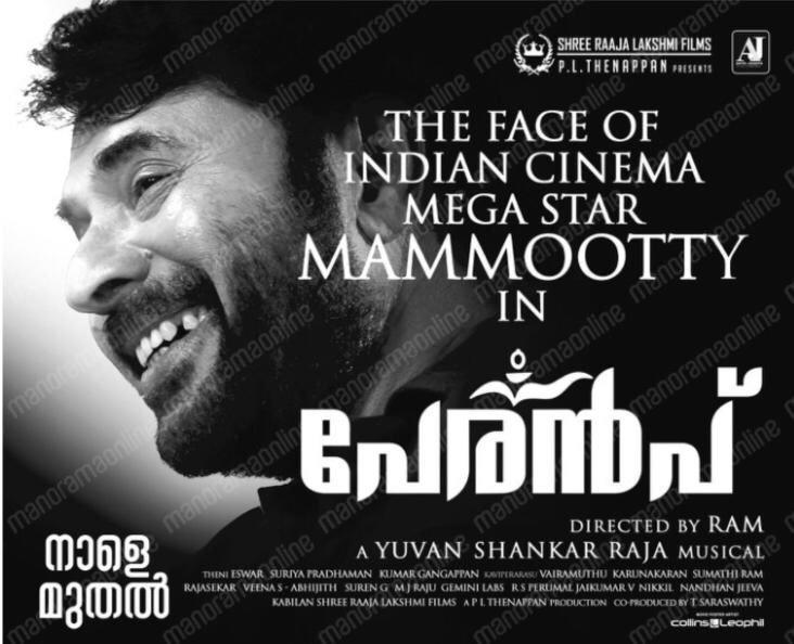 #Peranbu from #Tomorrow... 🤩🤩🤩😍😍😍 @Forumkeralam1 @Rockztar_1 @Forum_Reelz @Cinetrak @MalayalamReview @KeralaBO1 @LMKMovieManiac @yoursanjali @mammukka @Director_Ram @plthenappan @IamAntoJoseph