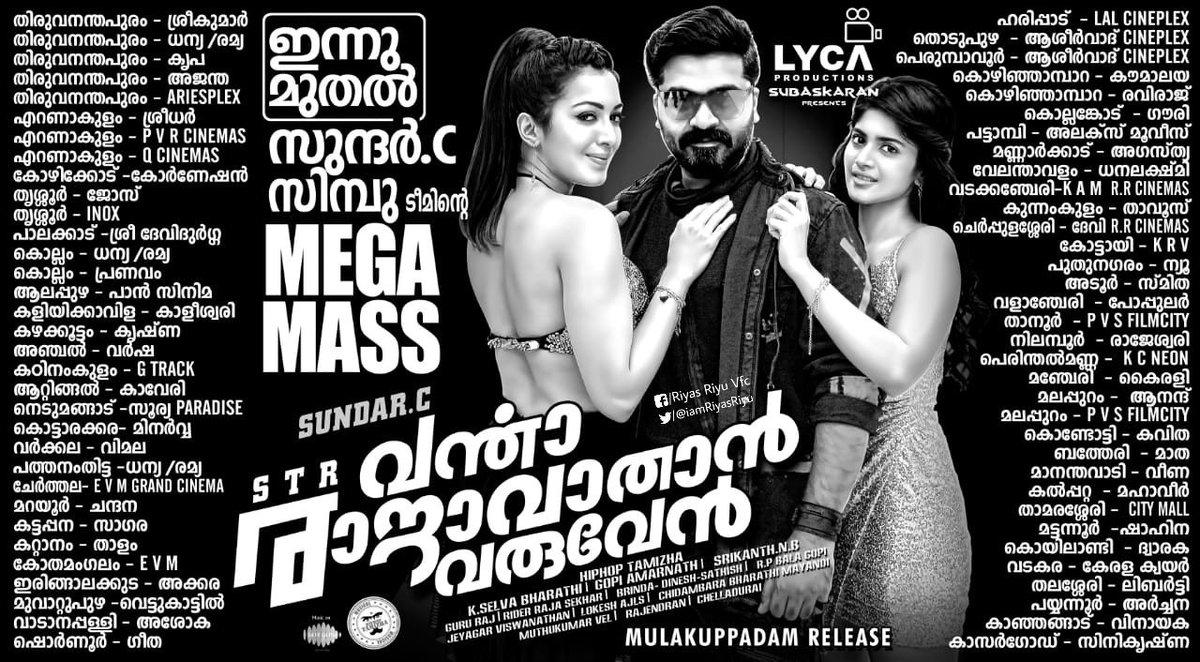 #VanthaRajavathaanVaruven Kerala Theater | From Tomorrow   Kerala #ThomichanMulakupadam Release   @SSTweeps @thomas_offl @Forumkeralam1 @MoviePlanet8