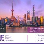 Image for the Tweet beginning:  Asian Roadshow 25 – 30
