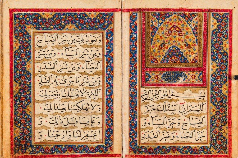 """КУЛЬТУРНАЯ ПОЛОСА on Twitter: """"31 января 1729 (290 лет назад) В Стамбуле  издана первая печатная книга с арабским шрифтом - толковый словарь  Джаухари. Словарь появился в 8 веке и назывался «Венец речи"""