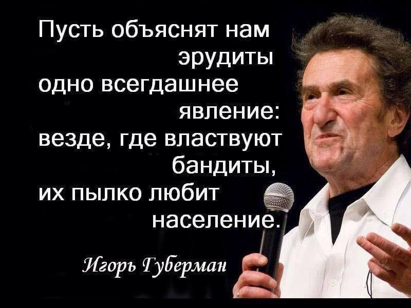 Кількість тих, хто приєднався до позову проти РФ і Путіна у справі про збитий армією РФ Боїнг МН17, збільшилася до 291, - адвокат Скіннер - Цензор.НЕТ 4574
