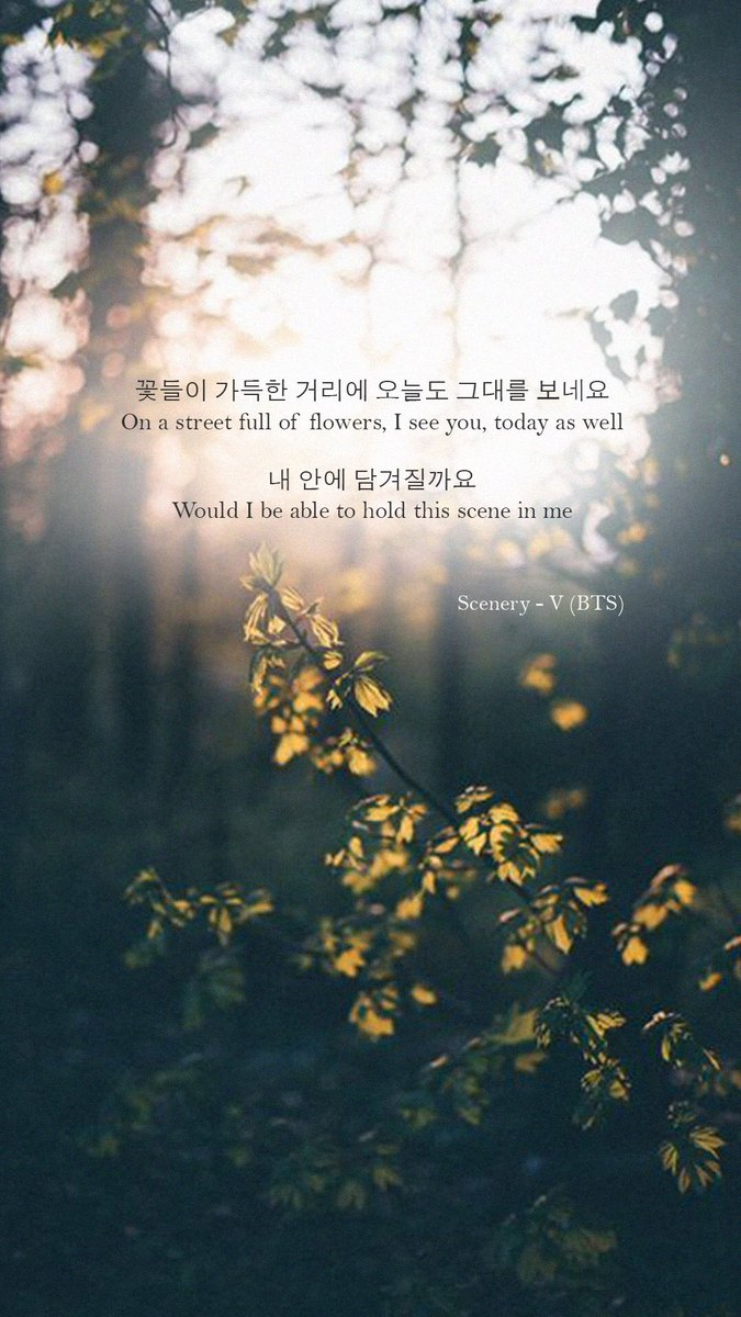 Bts Lyrics On Twitter Would I Be Able To Hold This Scene In Me