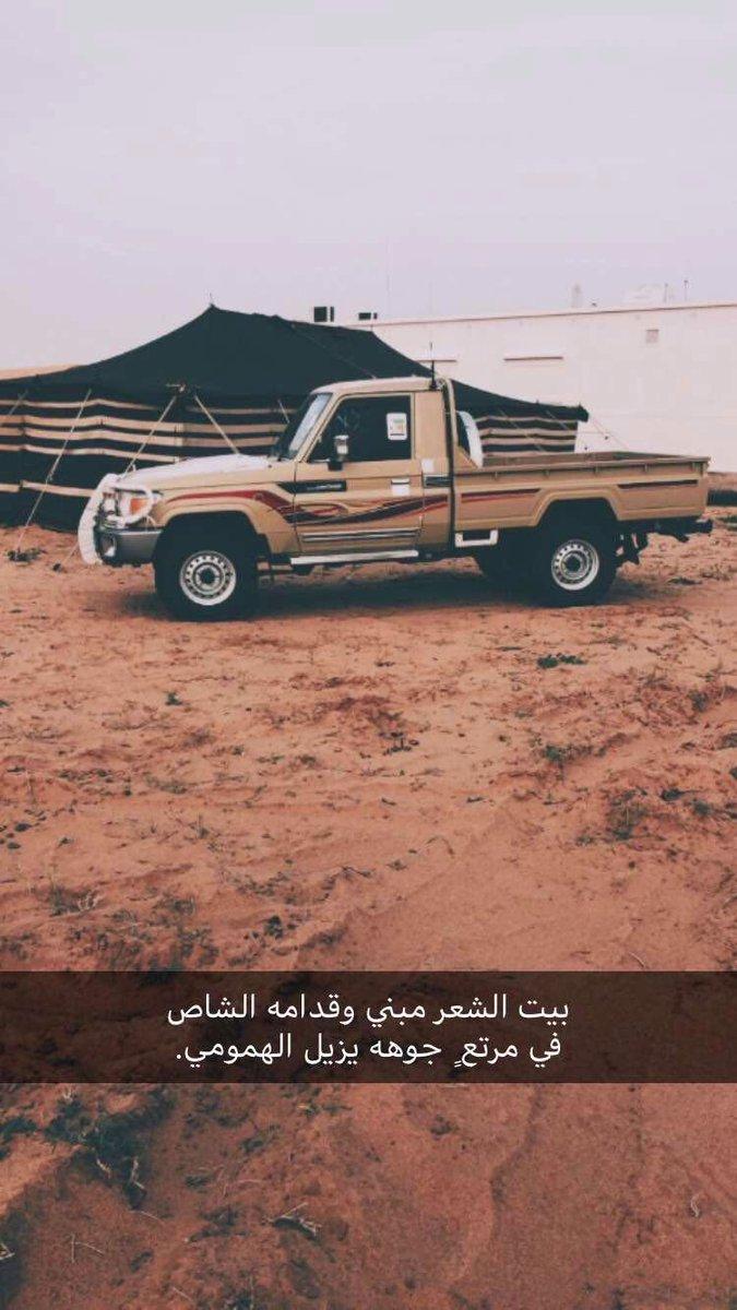 حمدان الكـسـر Hamdana28062232 Twitter