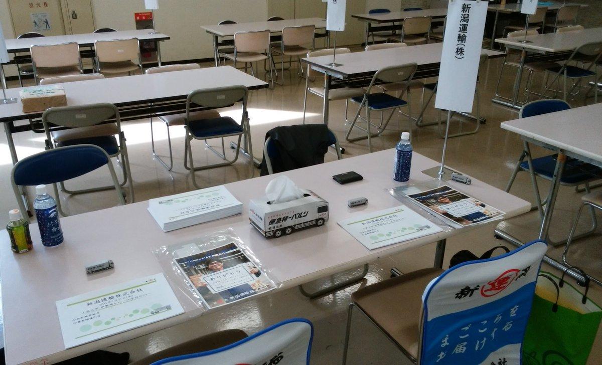 キャンパス 上 武 大学 伊勢崎