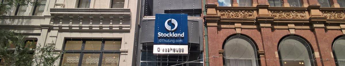 Stockland Glasshouse, Pitt St Mall