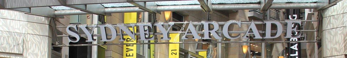 Sydney Arcade, Pitt St Mall