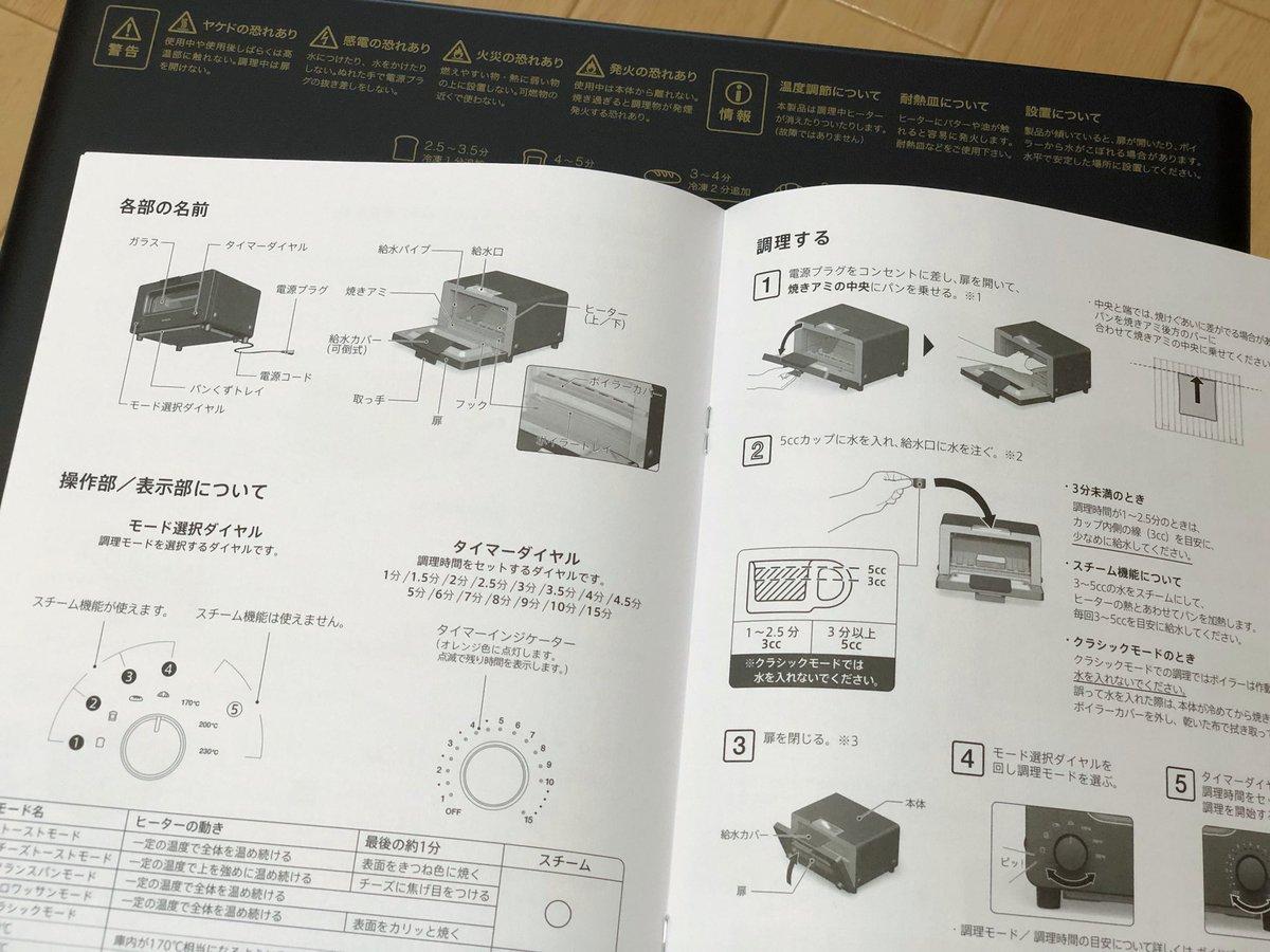 https://twitter.com/yimamura/status/1091158655158837248/photo/1