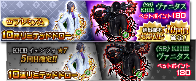 kingdom hearts unchained x how to use magic mirror