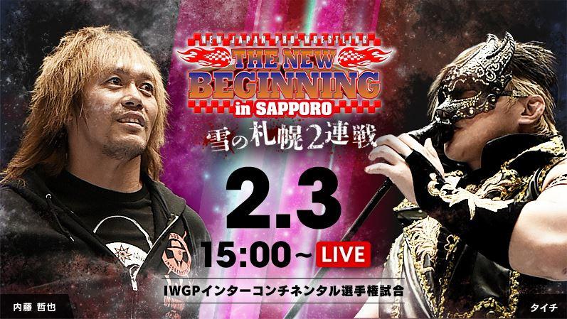 """NJPW: """"The New Beginning in Sapporo"""" Día 2 Sigue el dominio LIJ 2"""