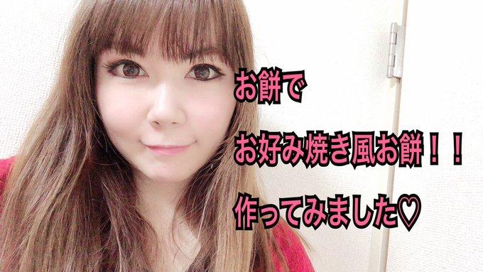 myu_64の画像