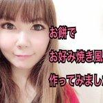 myu_64のサムネイル画像