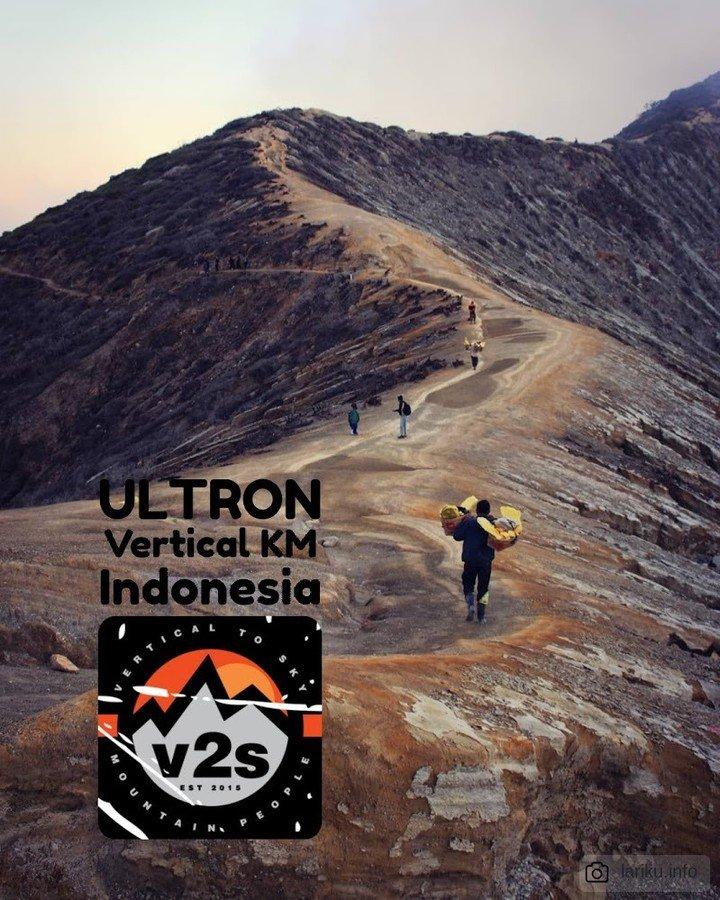 Ultron Vertical KM - Indonesia • 2019