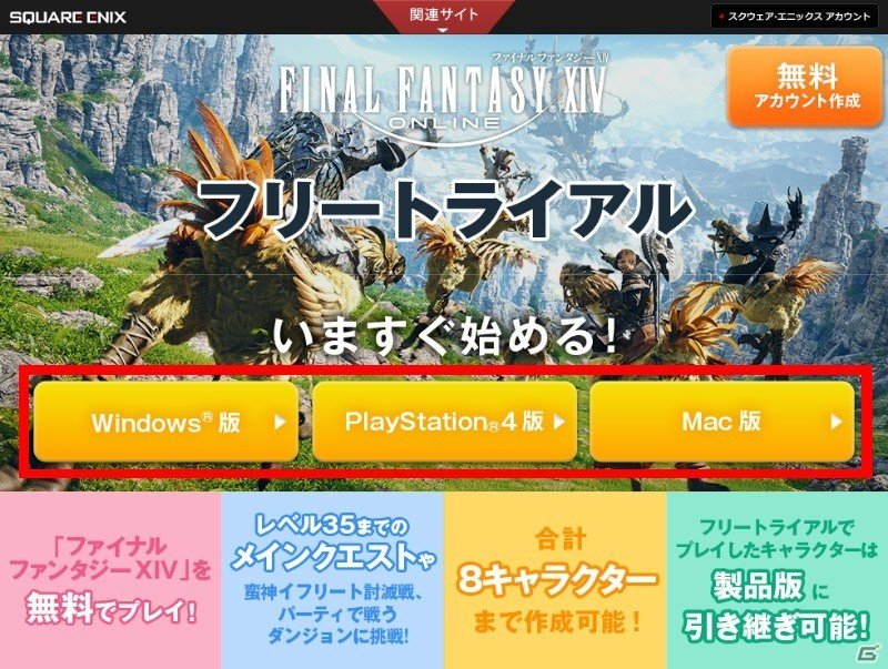 Gamer@ゲーム情報さんの投稿画像