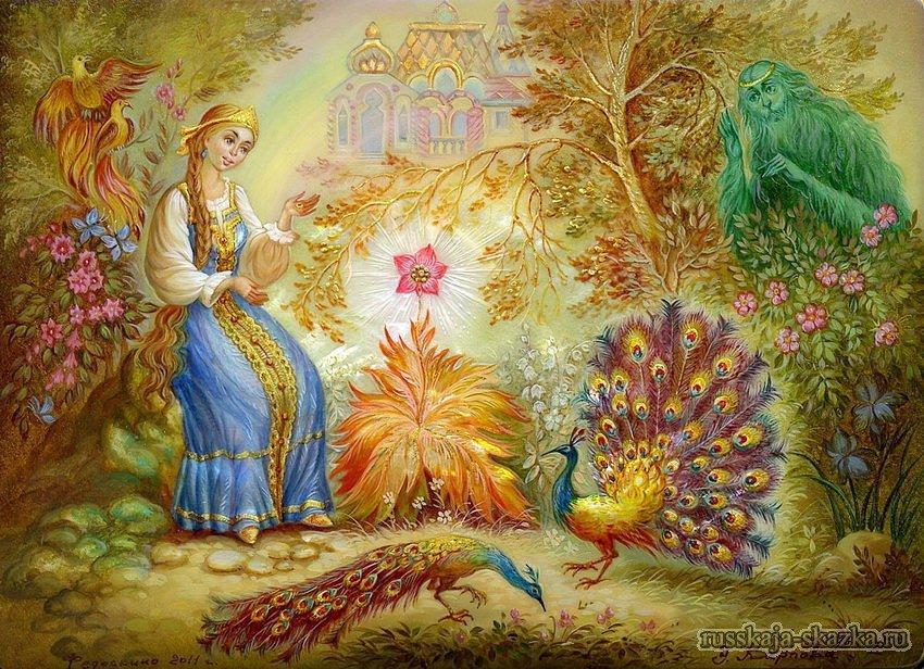 Картинка с аленьким цветочком сказка