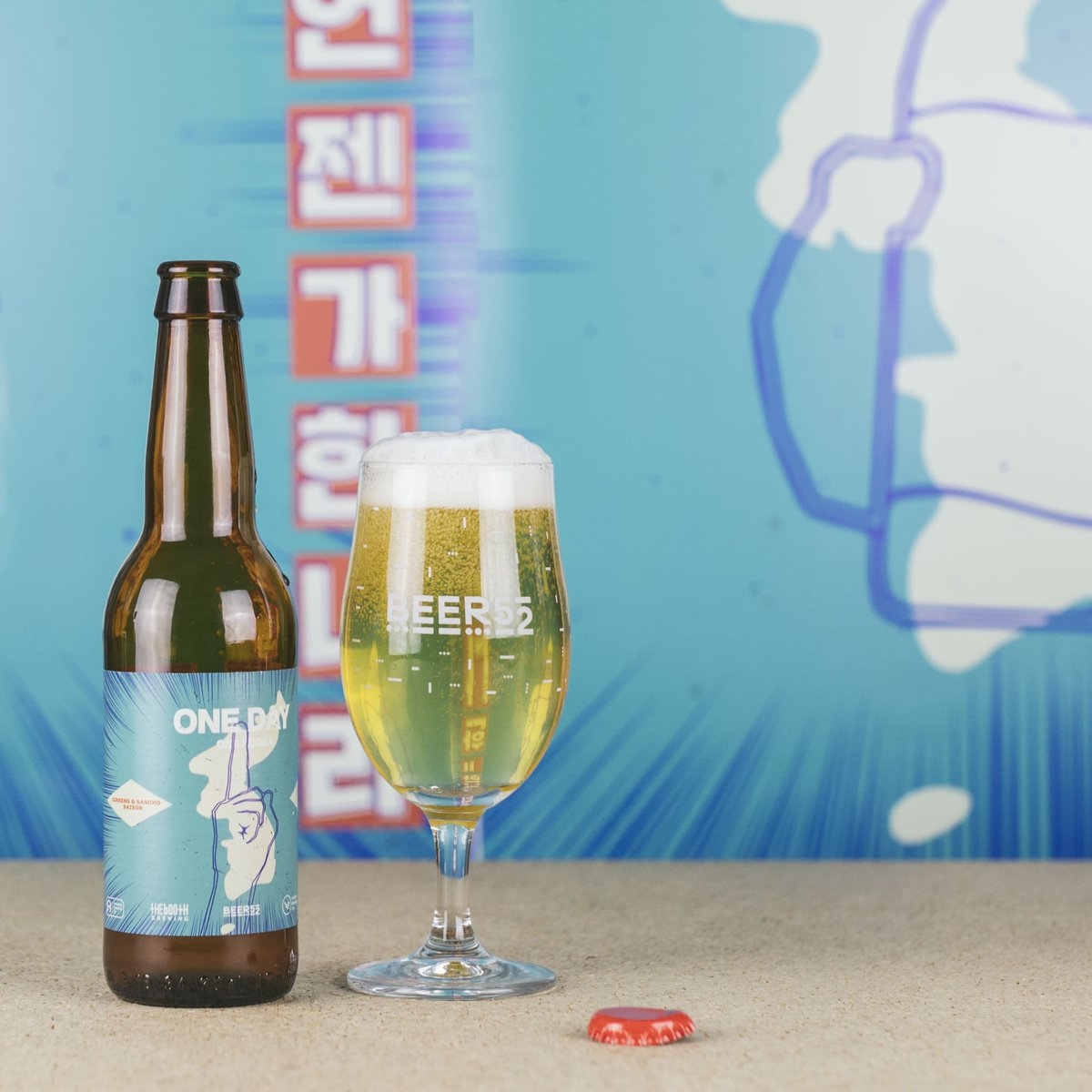 For our One Day, One Korea beer, we collaborated with South