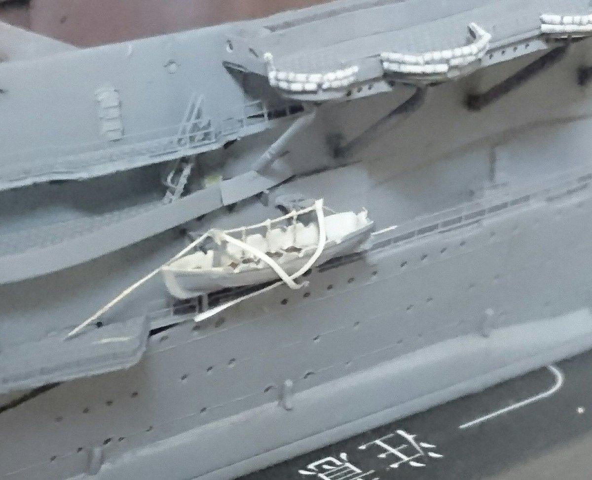 【赤城制作中】 カッターを取り付けました。 他の作例とかを参考にそれっぽく。 #艦船模型 #空母赤城
