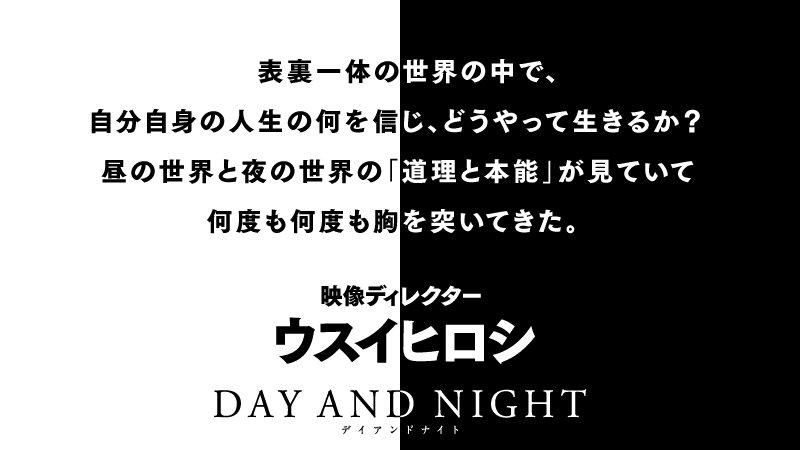 ウスイヒロシ hashtag on Twitte...