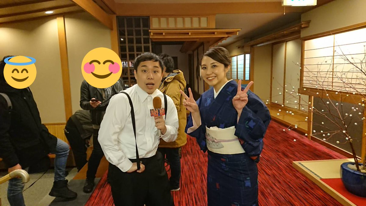 """別荘佳景 若女将 on Twitter: """"#沸騰ワード10 に出させていただきまし ..."""