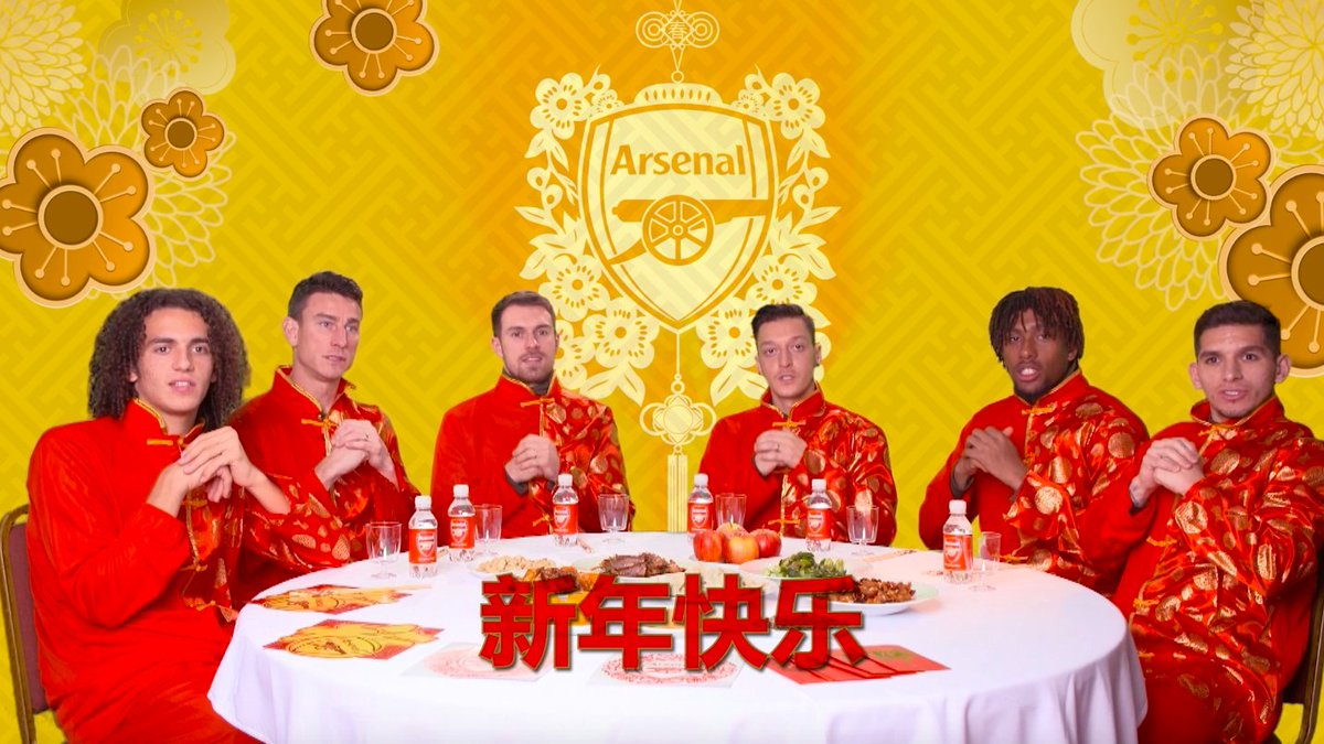 Arsenal FC's Cringeworthy Chinese New Year Video Has People Confused