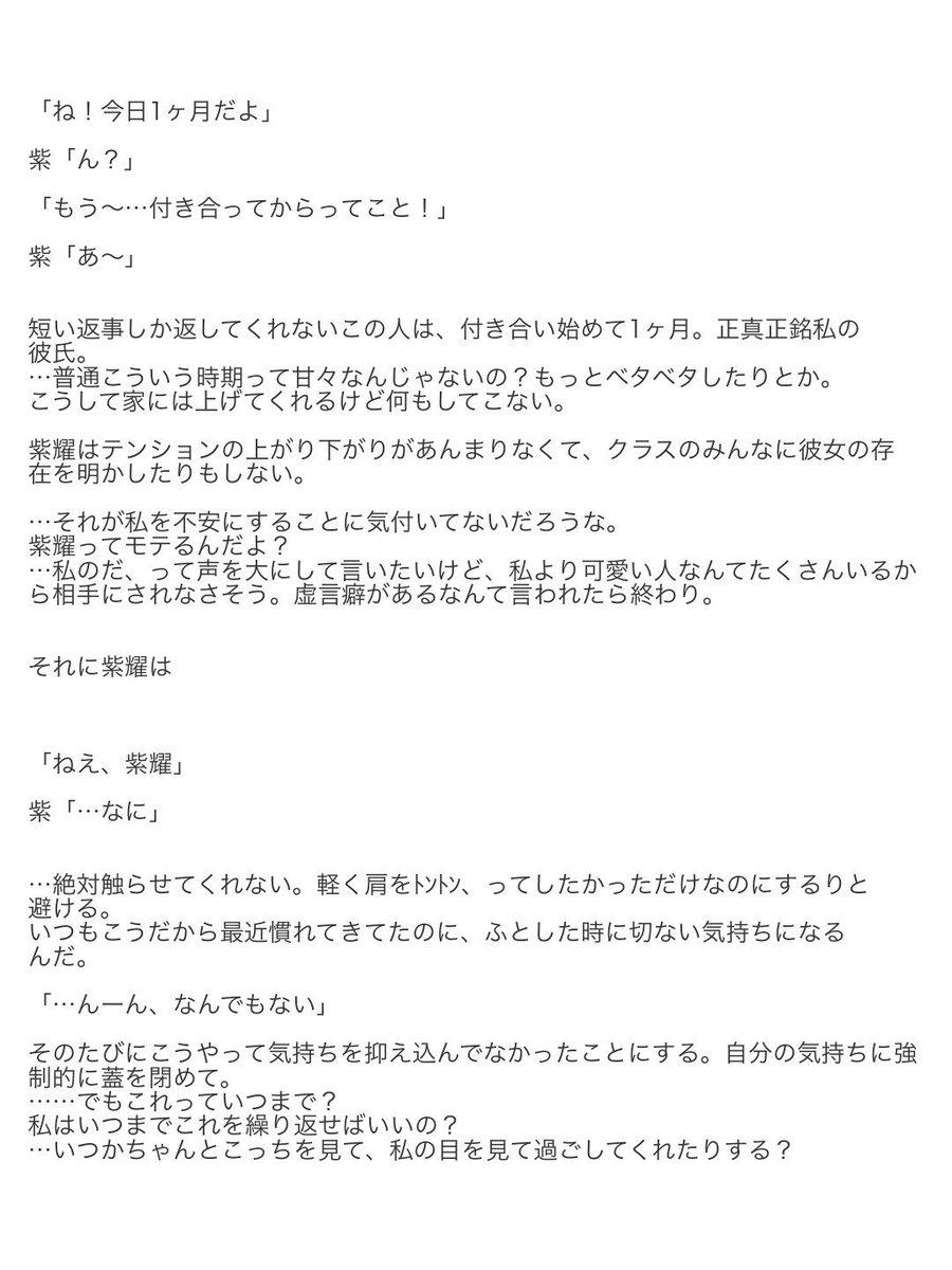 平野 紫 耀 ツイッター