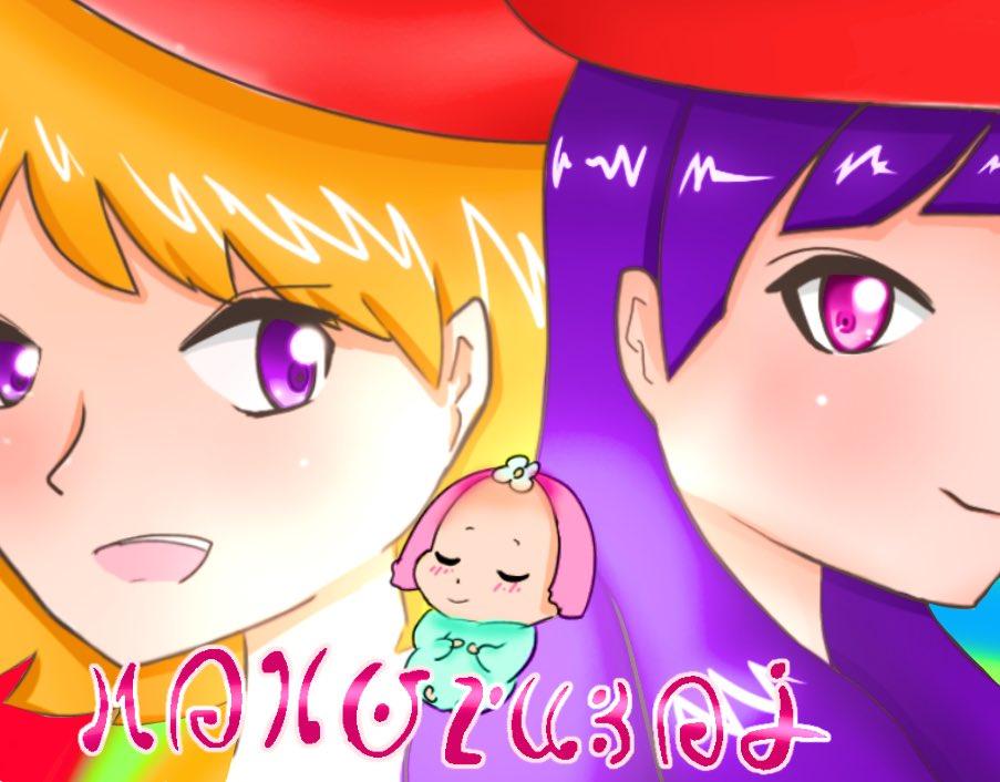 〜きゅあすぺる〜 (@Superbia6)さんのイラスト