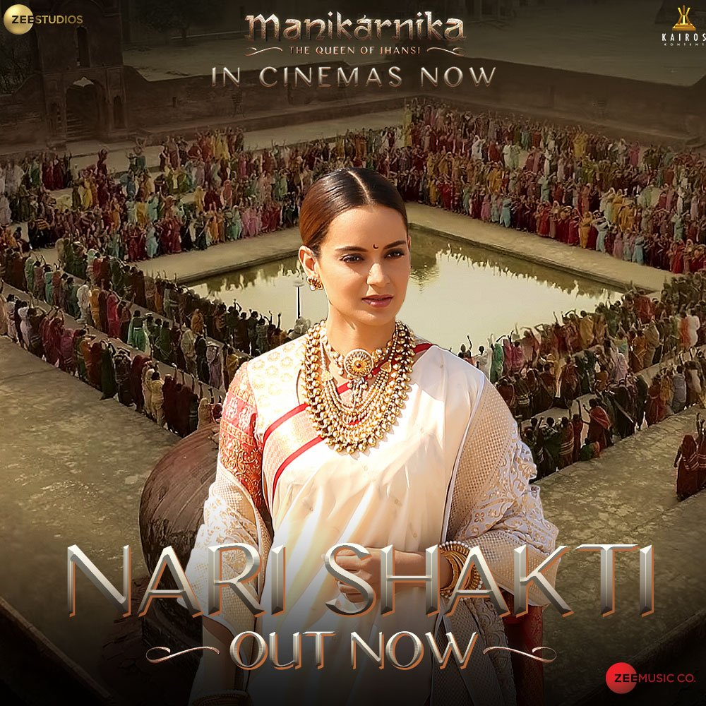 manikarnika collection day 8