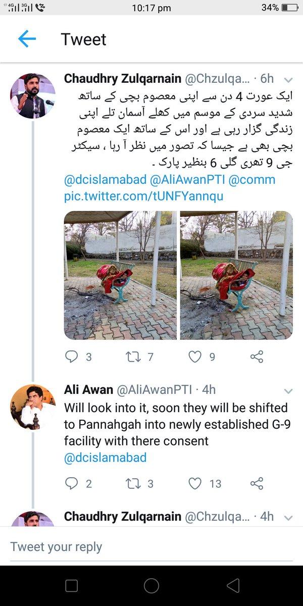 Ali Awan on Twitter: