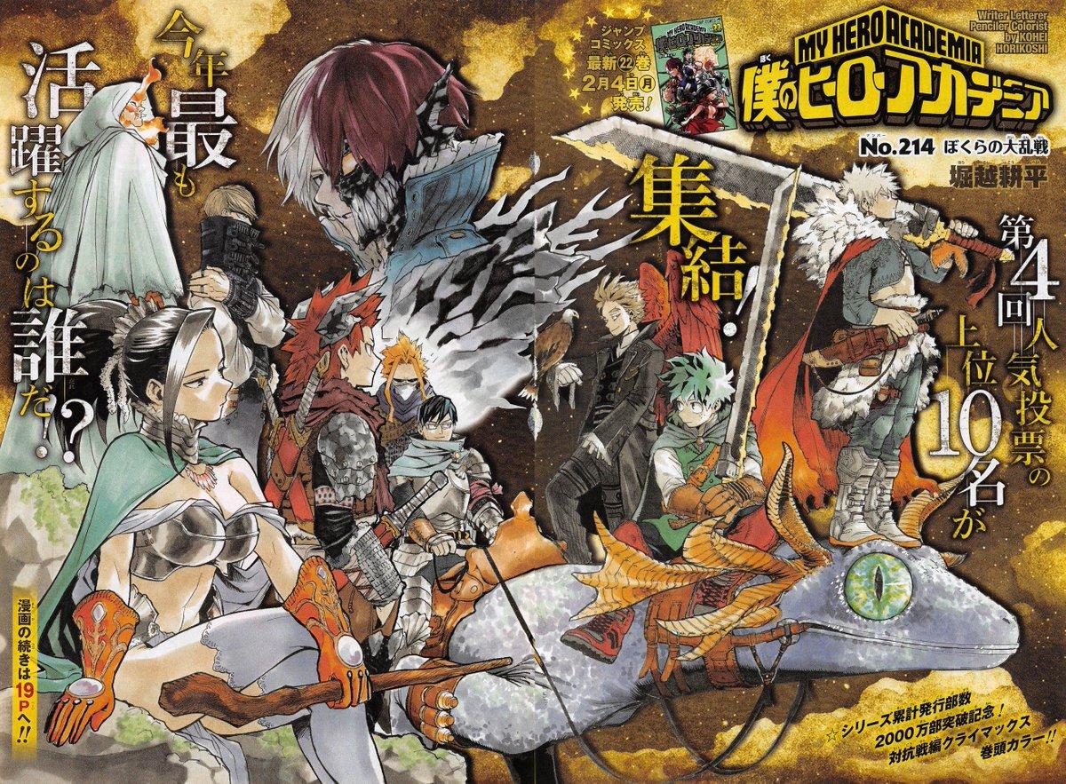Boku No Hero Academia Tokoyami Fumikage Boku No Hero Academia Fantasy Dlt Figurine Vol 2 Dlt Aforce Myfigurecollection Net
