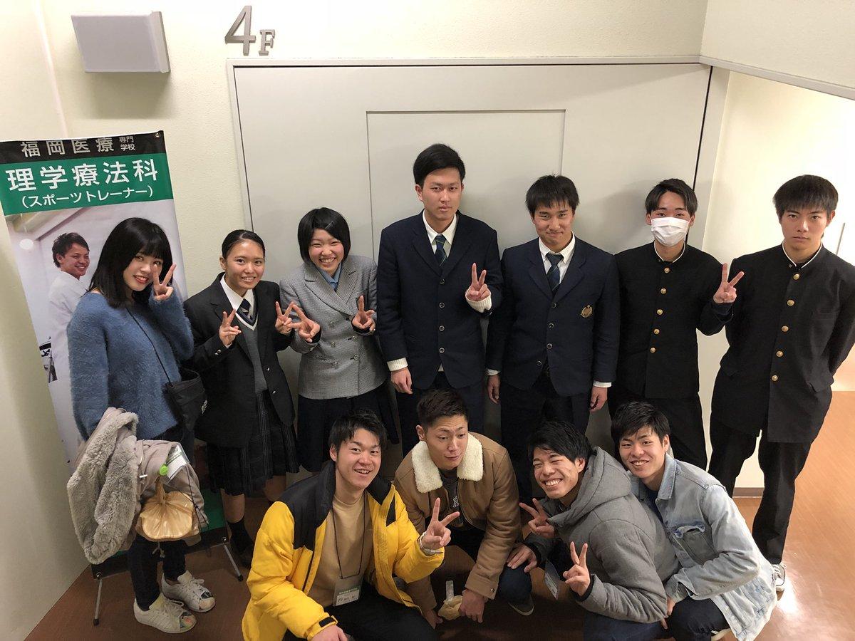 医療専門学校 福岡