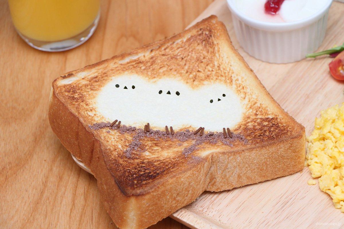 誰もトーストを食べることができない朝食をつくりました。