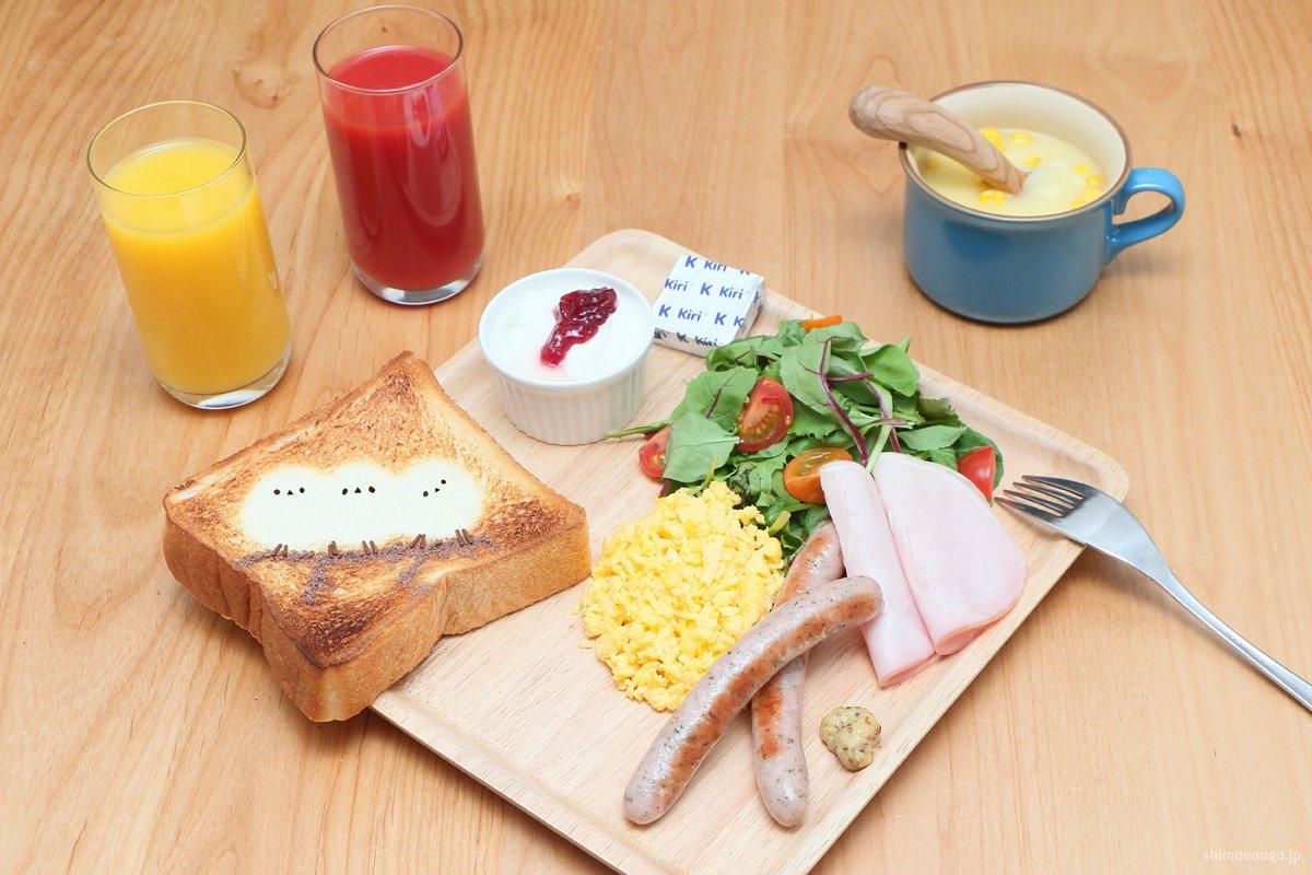 こんな朝食出てきたら食べにくいー!