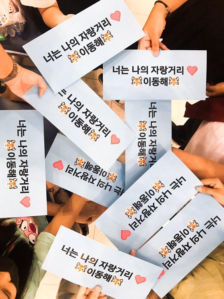 ขอบคุณโปรเจคดีๆนะคะ #ActorLeedonghaeinThailand
