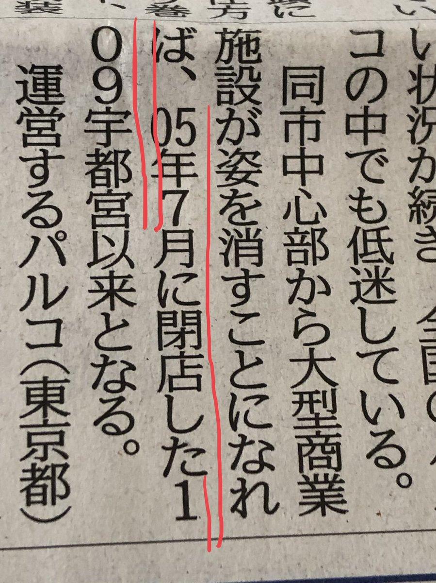 【県北】茨城県日立市を語ろう Part3 (750)